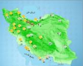 باشگاه خبرنگاران - دمای-تهران-به-۳درجه-زیرصفر-میرسد-۱۸-استان-در-انتظار-برف