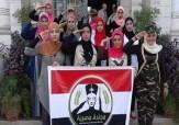 باشگاه خبرنگاران - زنان-مصری-ملزم-به-گذراندن-خدمت-وظیفه-عمومی-میشوند