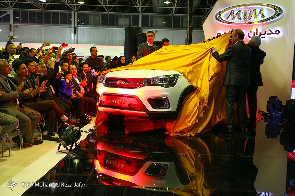 نمایشگاه بینالمللی صنعت خودرو اصفهان