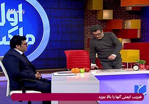 فیلم بیهوش شدن رضا رشید پور مجری برنامه حالا خورشید