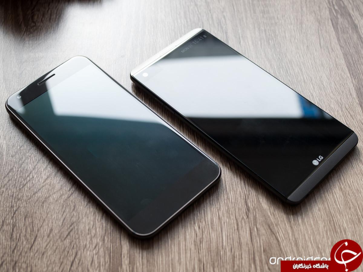 مقایسه گوشی ال جی V20 و گوشی گلکسی S7 ایج