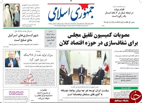 از تراژدی بی پایان پلاسکو تا رسیدگی به تخلفات نفتی احمدی نژاد