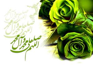 حديث از حضرت امام صادق (ع) درباره ظهور