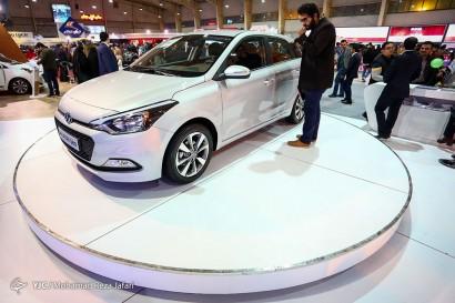 نمایشگاه بینالمللی خودرو اصفهان