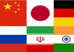امریکن اینترست: ایران در میان هشت قدرت بزرگ سال 2017