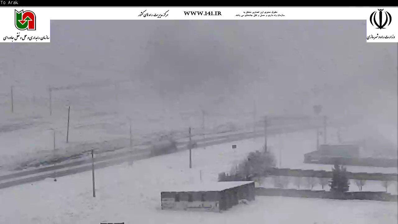 بارش برف و باران در اکثر محورهای غربی و شمالی کشور/ محور کرج- چالوس مسدود شد+تصاویر