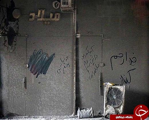 قربانیان گرفتار زیر آوار پلاسکو روی دیوار پیام نوشته بودند   عکس