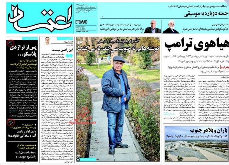 از هدیه 150 میلیون دلاری احمدی نژاد به تاجیکستان تا ناگفتههای صالحی از پرونده هستهای