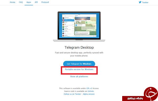 چگونه همزمان چند اکانت تلگرام داشته باشیم +آموزش