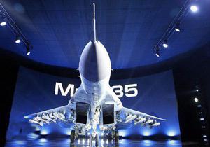 روسیه از جدیدترین جنگنده خود رونمایی کرد