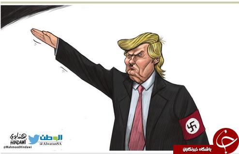 شباهت ترامپ و هیتلر از دیدگاه روزنامه سعودی+ کاریکاتور