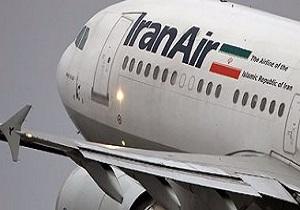 خبرگزاری فرانسه: شرکتهای هواپیمایی خارجی در تهران سفر ایرانیها به آمریکا را ممنوع کردند