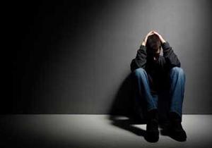 افسردگي پيشرفت شما را مختل مي کند