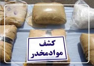 دستگیری 2 قاچاقچی حرفه ای با 74 کیلوگرم مواد مخدر در مشگین شهر