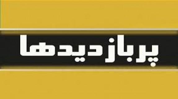 باشگاه خبرنگاران -معجزهای که در حرم امام حسین (ع) رخ داد/ حضور رهبر معظم انقلاب در مراسم عروسی/ فردی که پس از خودکشی پیوند صورت انجام داد