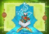 باشگاه خبرنگاران - اجرای ۱۲۸ برنامه قرآنی درشهرستان بروجرد
