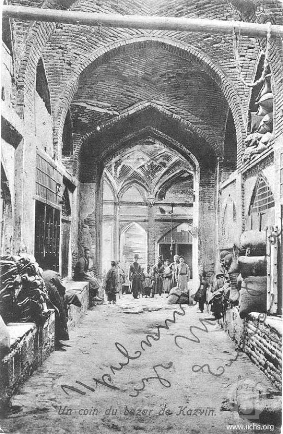 باشگاه خبرنگاران -بازار بزرگ تهران در آینه زمان