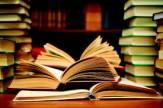 باشگاه خبرنگاران - برگزاری مسابقه کتابخوانی حدیث کساء از ایام فاطمیه تا نوروز ۱۳۹۶