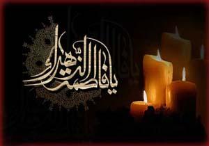 دستور ساختن تابوت پوشاننده برای حضرت زهرا (س)