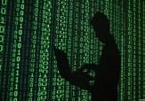 باشگاه خبرنگاران -برگزاری کنفرانس سعودیها برای مقابله با «تهدیدات سایبری ایران»