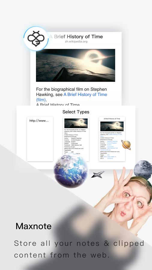دانلود Maxthon  برای اندروید و ios ؛ جذابترین و زیباترین مرورگر برای گوشی و تبلت