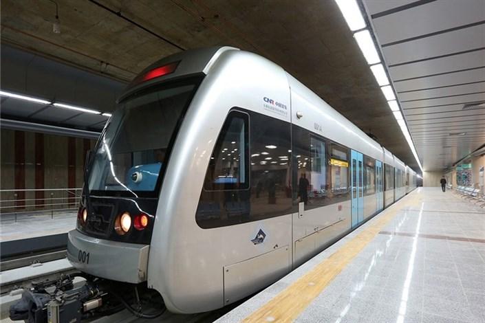 پنج شنبه سرویس دهی خط مترو تهران_ کرج از ساعت 8 آغاز میشود
