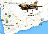 باشگاه خبرنگاران -پاسخ مهلک ارتش یمن به تجاوزگریهای مزدوران سعودی