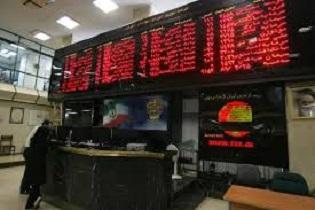 تلاطم بازار سرمایه در واپسین روزهای سال 95