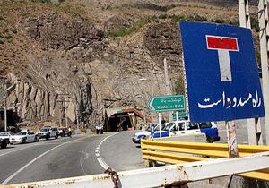 وضعیت ترافیکی محورهای مواصلاتی فارس در 24 ساعت گذشته