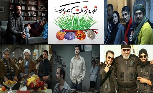 غیبت سیمرغی های بازیگری در اکران نوروزی/حمید فرخ نژاد با دو فیلم رکورددار است