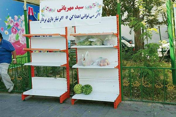 """اجرای طرح """"سبد مهربانی"""" برای اولین بار در کرمانشاه"""