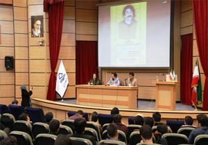 گرامیداشت حسین پناهی در دانشگاه یاسوج