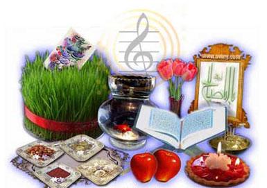 ترانههای مخصوص عید نوروز+دانلود