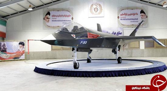 جنگنده قاهر 313 آماده پرواز عملیاتی در سال 2017/فایتر ایرانی در زمره 10 هواپیمای جنگی برتر دنیا  + مشخصات و تصاویر