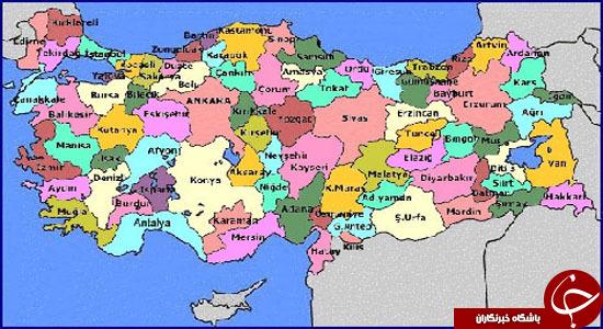 4 استان ناامن ترکیه را بهتر بشناسیم + مشخصات و تصاویر