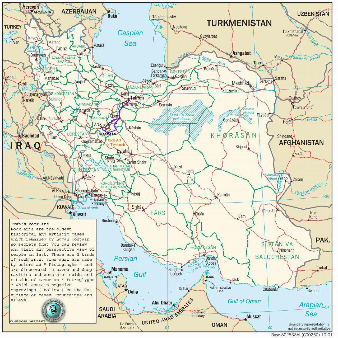 از تاریخیترین نمایشگاه نقاشی جهان در ایران دیدن کنید!