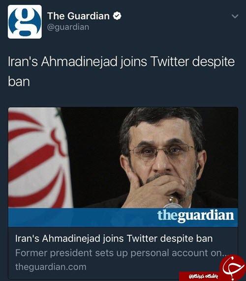 چه خبر از وعده پسر احمدی نژاد / ۱۵ اسفند چه اتفاقی افتاد؟