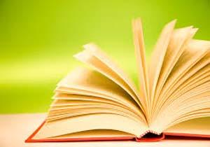 برگزاری هفتمین جشنواره کتابخوانی رضوی در کرمان