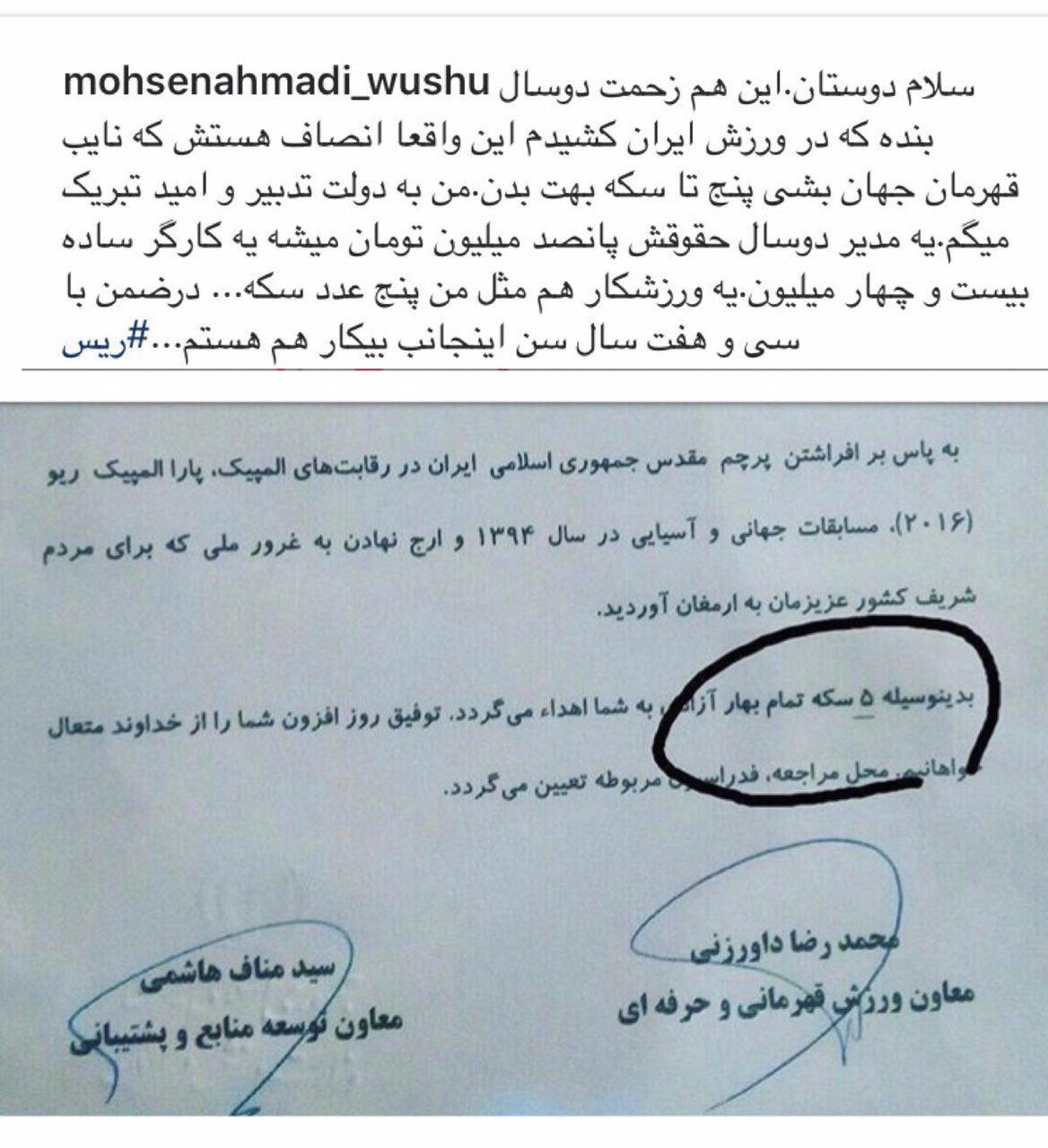 پنج سکه را آقای روحانی خرج انتخابات کند بهتر است/