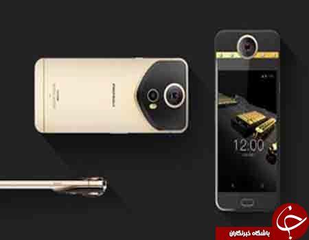 نخستین گوشی هوشمند مجهز به دوربین 360 درجه و تکه های الماس+تصاویر