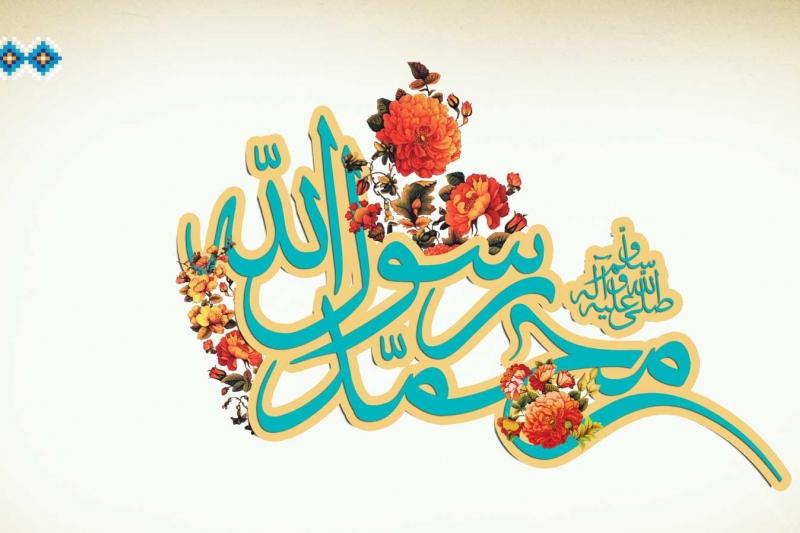 جام گردانی حلوای عید توسط اکرم در میان صحابه