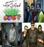 باشگاه خبرنگاران - کدام بازیگران را در اکران نوروزی خواهیم دید؟/ صدرنشینی حمید فرخنژاد با دو فیلم