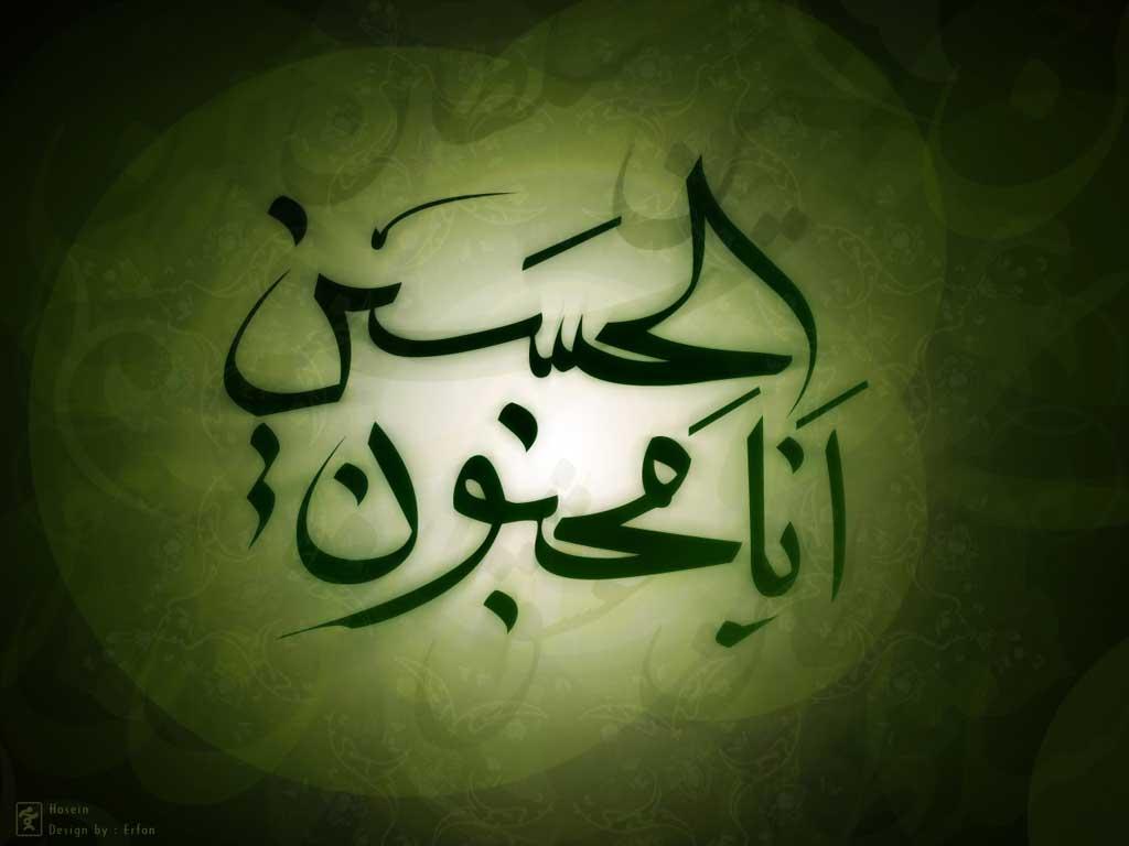 شعر/ خواب چشمان تو دیدم که مسلمان شده ام