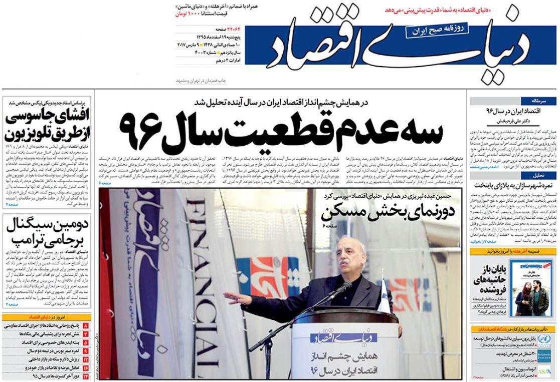 محسن رضایی خطاب به رئیس جمهور: بعد از 4 سال نتوانستید اقتصاد را نجات دهید / بزرگترین خدمت دولت کاهش نرخ تورم است