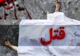 باشگاه خبرنگاران - ارثیه، عامل کشتار خانوادگی در گلستان
