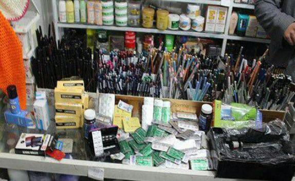 باشگاه خبرنگاران - کشف لوازم بهداشتی قاچاق در مهاباد
