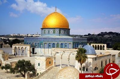 چرا فلسطین