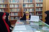 باشگاه خبرنگاران - جمع خوانی کتاب به مناسبت ایام فاطمیه