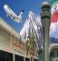 باشگاه خبرنگاران - پروازهای سه شنبه از فرودگاه بین المللی دشت ناز ساری
