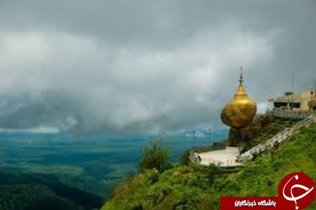 معبدی ترسناك بر بلندای كوه + تصاوير